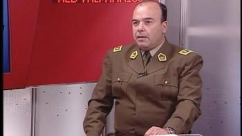 General Julio Pineda Peña (Fuente: 24 Horas)
