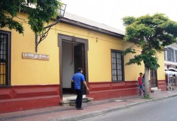Sede de CEMA en Los Carrera 566, en La Serena