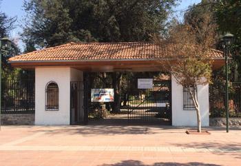 Municipalidad La Pintana