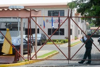 Sede de Albanisa en Managua. Carlos Herrera/Confidencial