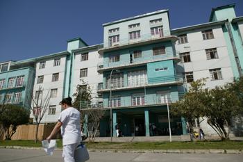 Hospital Sótero Del Río