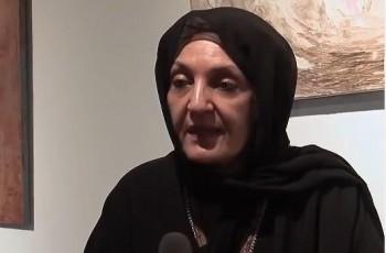 Princesa Lolowah al-Faisal Al Saud