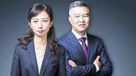 Las desconocidas jugadas de Tianqi para tomar el control mundial del litio desde Chile