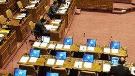 Diputados asegurados: $120 millones al año paga la Cámara en pólizas para ellos y sus familiares