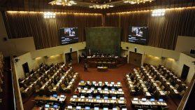 11 de 120 diputados chilenos hicieron pública su declaración de impuestos