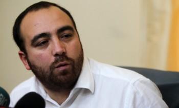 Diputado Fuad Chahín (DC)