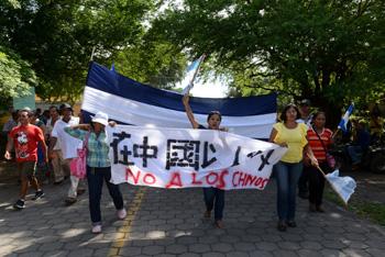 Miles de campesinos han marchado en varias comunidades del país contra las expropiaciones planeadas por HKND y el proyecto canalero del presidente Daniel Ortega y el empresario chino Wang Jing. Carlos Herrera/Confidencial.
