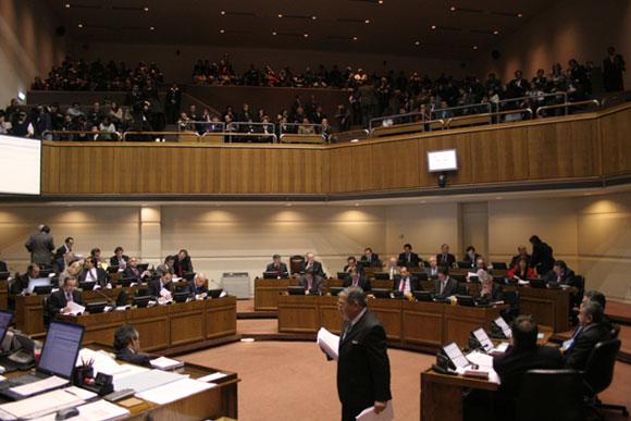 Senado publica declaraciones patrimoniales manteniendo errores y omisiones