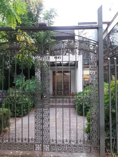 Entrada a Nueva Los Leones 0281