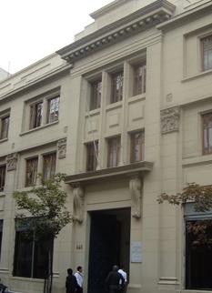 Sede del Conservador de Santiago